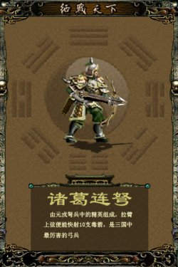 《武林英雄》游戏截图9