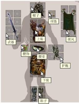 《武林英雄》游戏截图10