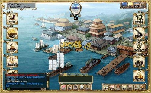海洋时代游戏截图5