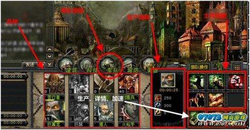 《战争之王》游戏截图6