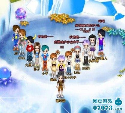 梦境世界游戏截图6