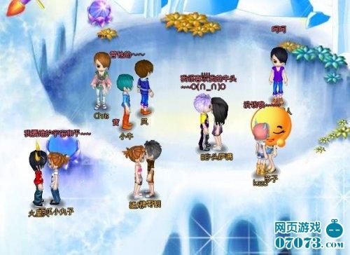梦境世界游戏截图7