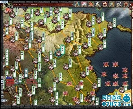 神魔界游戏截图7