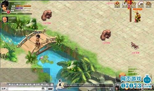 狐仙游戏截图8