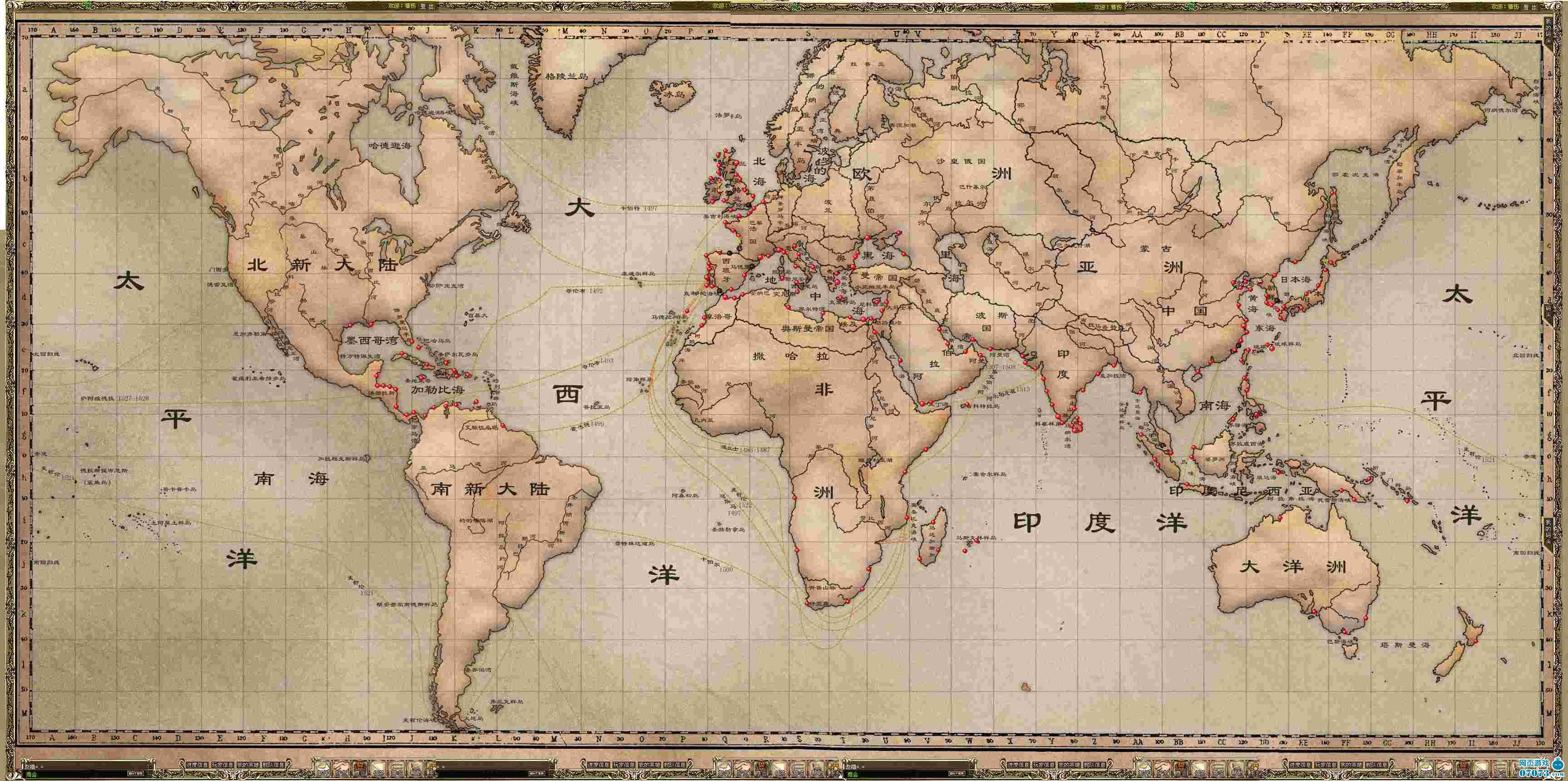 海洋时代世界地图全景