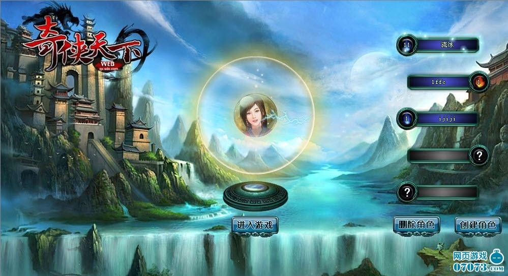 新开传奇网站发布网2021新开传奇手游 2021手动