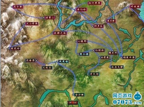 诛仙叁3.1地图详解