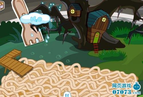 盒子世界游戏截图4