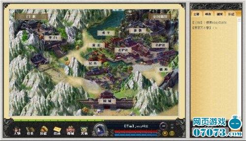 双城游戏截图6