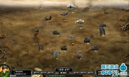 绝地战争游戏截图5