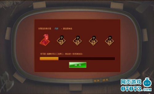 卡牌杀游戏截图4