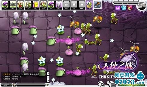 天使之城游戏截图5
