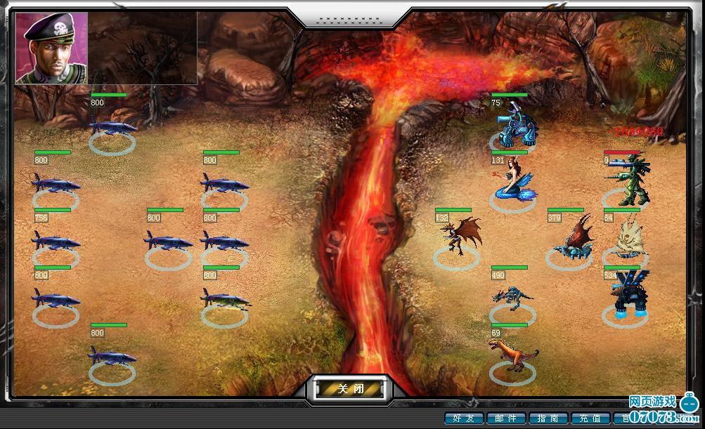 星际警戒最新游戏截图5