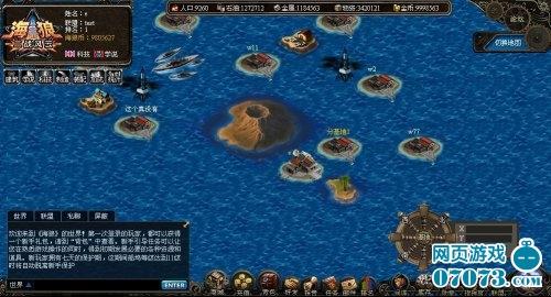 海狼世界地图