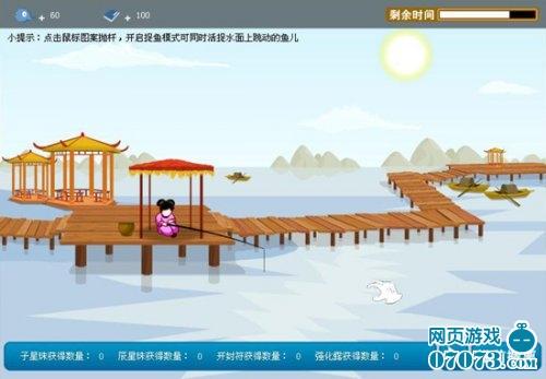 小伟江湖游戏截图5