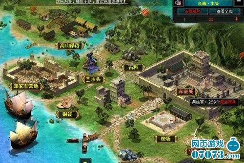 非常规《明朝时代》摧毁王朝八大势力