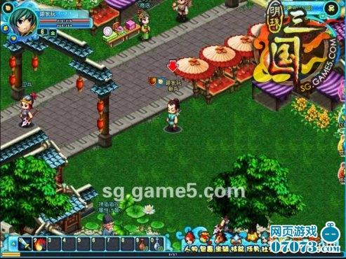 明珠三国游戏截图8