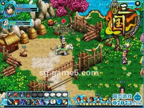 明珠三国游戏截图9