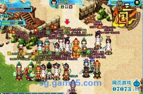 明珠三国游戏截图10