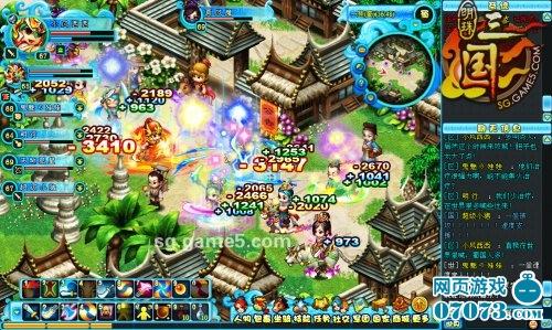 明珠三国游戏截图11