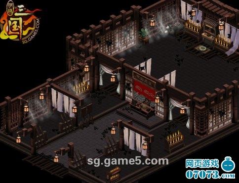 明珠三国游戏截图12