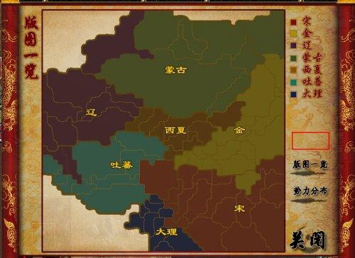天骄帝国 游戏截图4