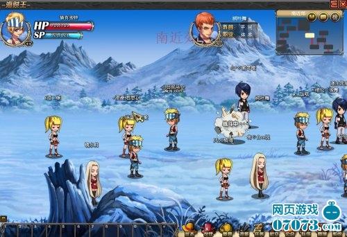 海贼王:东海之章游戏截图2