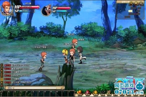 海贼王:东海之章游戏截图3