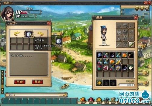 海贼王:东海之章游戏截图4