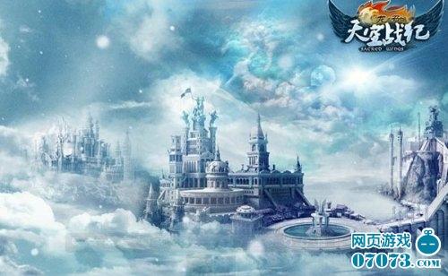 游戏资讯 > 《龙之召唤》新版天空战纪背景资料曝光    一位自由之神