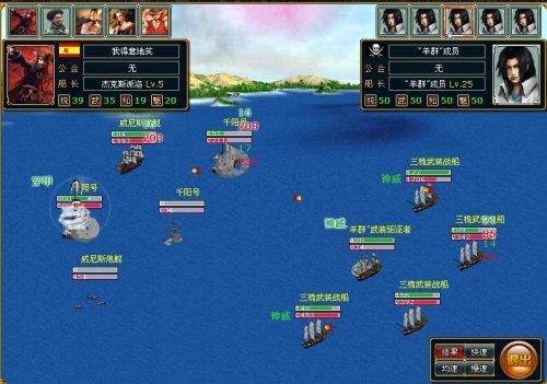 航海之王游戏截图4