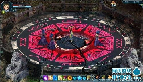 九天仙梦游戏截图8