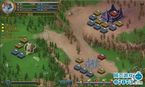 战神游戏截图1