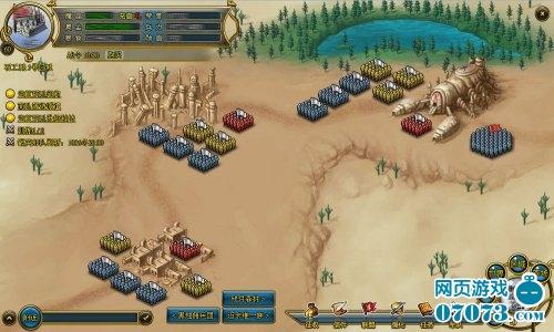 战神游戏截图3