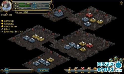 战神游戏截图4