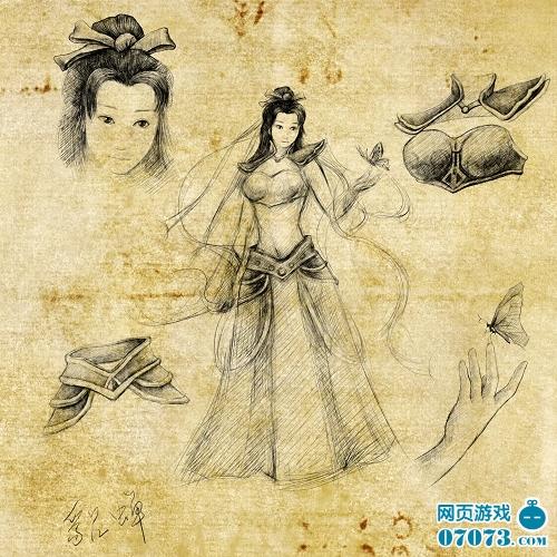 古代貂蝉图片手绘