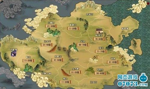 战封神游戏截图9