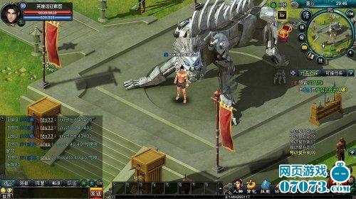 英雄远征游戏截图5