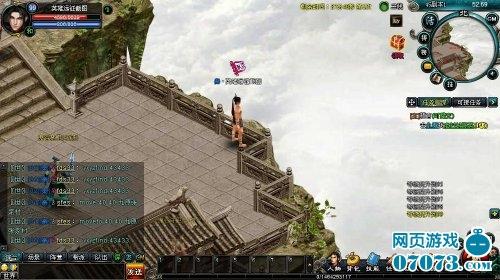 英雄远征游戏截图8