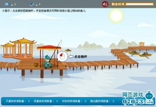 小伟江湖游戏截图7