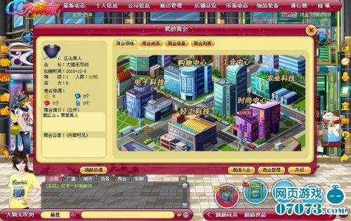 QQ大赢家游戏截图9