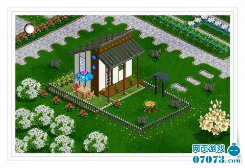 浪漫庄园游戏截图1