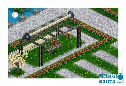 浪漫庄园游戏截图4
