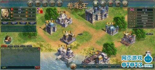 航海之王游戏截图5