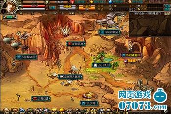 宝物猎人游戏截图2