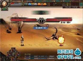 宝物猎人游戏截图4