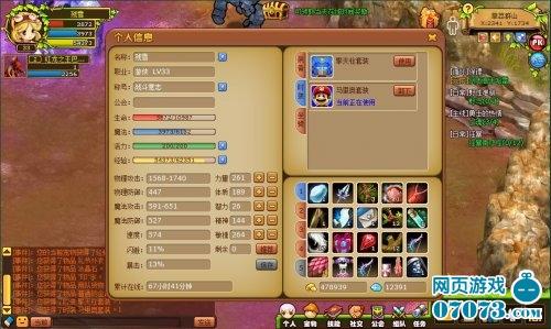 王国印记游戏截图8