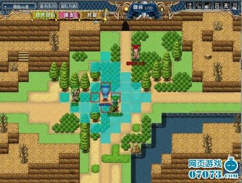 战神世纪游戏截图02