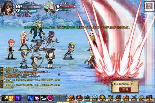海贼王起航战斗截图3