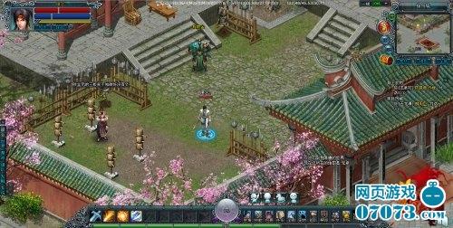 梦隋唐游戏截图02
